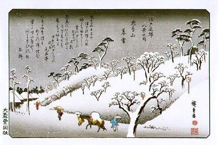 SNOW[1].jpg
